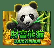 สล็อตlucky panda